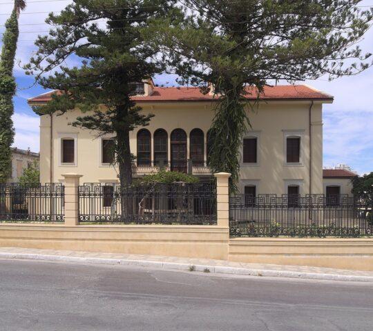 Eleftherios Venizelos Tarih Müzesi