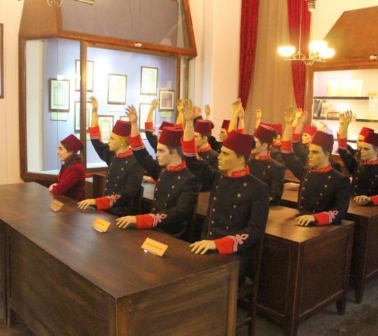 İstanbul Harbiye Askeri Müzesi