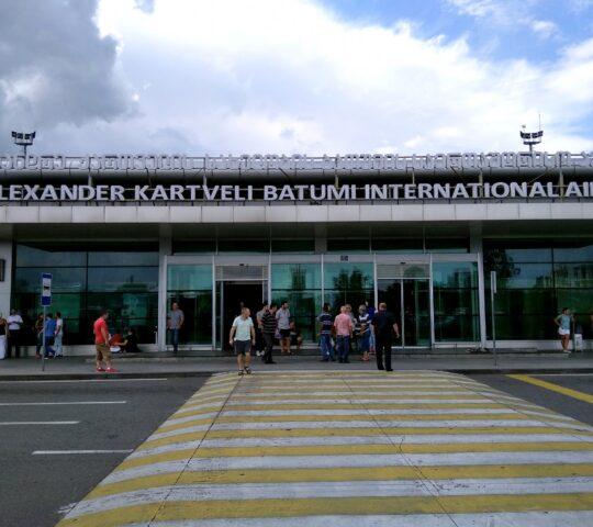Alexander Kartveli Batum Uluslararası Havaalanı (BUS)