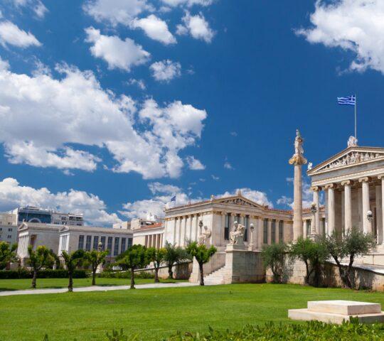 Atina Akademisi ve Ulusal Kütüphane
