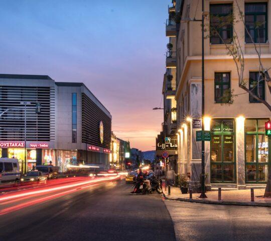 Athinas Caddesi