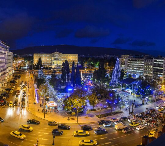 Syntagma Meydanı