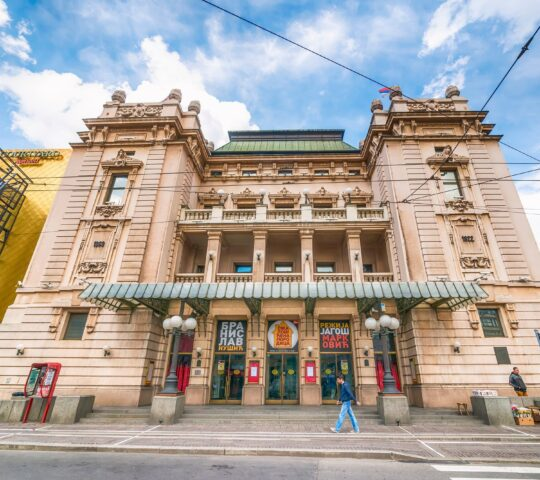 Belgrad Ulusal Tiyatrosu