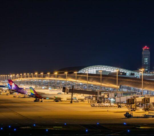Kansai Uluslararası Havalimanı (KIX)