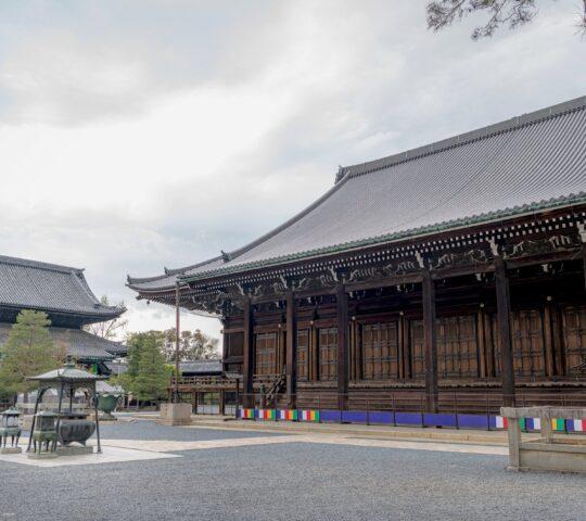 Chion-in Budist Tapınağı