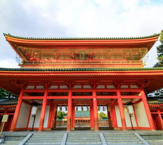 Kyoto İmparatorluk Sarayı