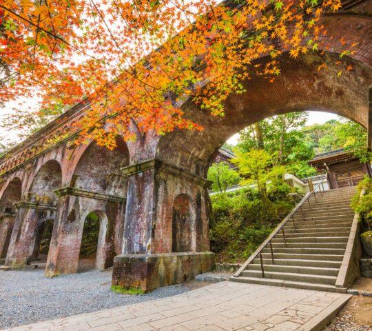 Nanzen-ji Budist Tapınağı
