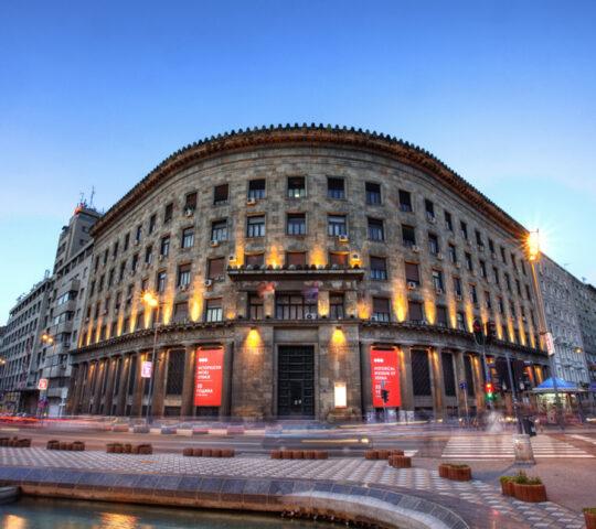 Sırbistan Tarih Müzesi