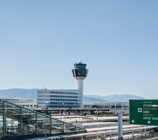 Eleftherios Venizelos Uluslararası Havalimanı (ATH)