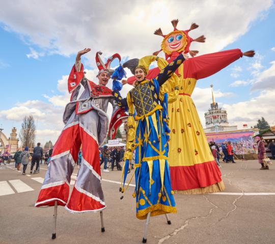 Ukrayna Expocenter