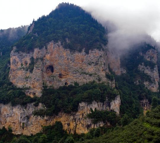 Şahin Kayası (Doğal Türkiye Haritası)
