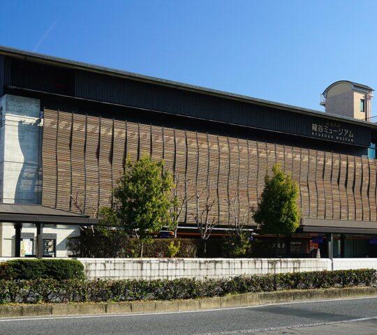 Ryukoku Müzesi