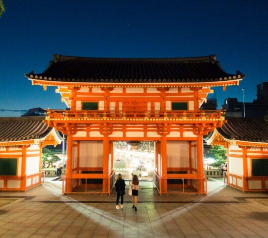 Yasaka-jinja Şinto Tapınağı