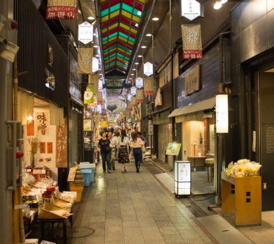 Nishiki Pazarı