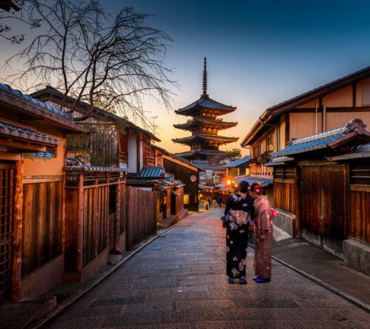 Hokan-ji Budist Tapınağı (Yasaka-no-Tou)