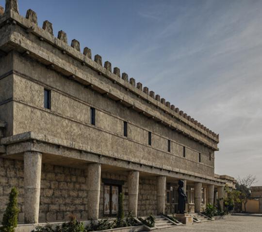 Troya Opet Tevfikiye Arkeo-Köyü