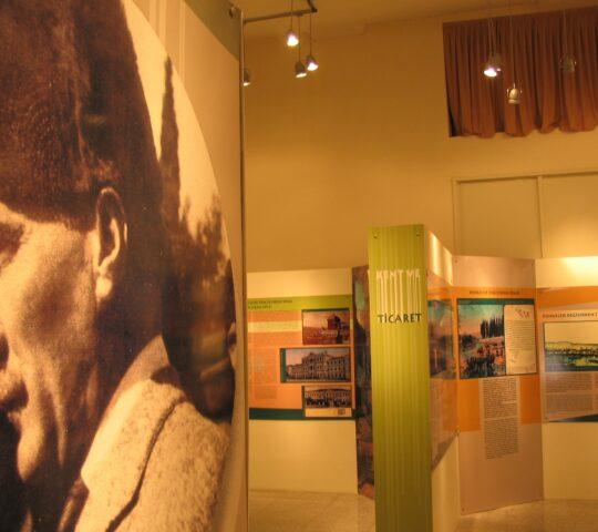 Ahmet Piriştina Kent Arşivi ve Müzesi