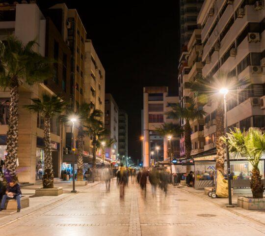 Kıbrıs Şehitleri Caddesi