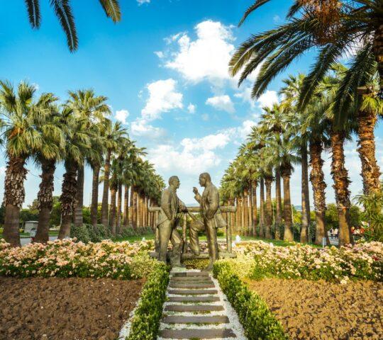 İzmir Kültürpark