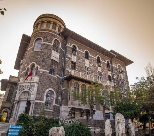 İzmir Arkeoloji ve Etnografya Müzesi