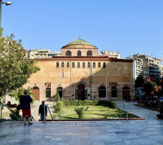 Azize Sofya Kilisesi (Ayasofya)