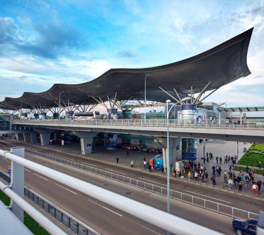 Kiev Boryspil Uluslararası Havalimanı (KBP)