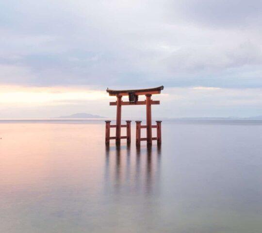 Biwa Gölü