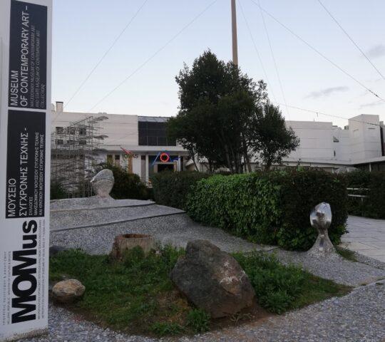 MOMus Modern Sanat Müzesi