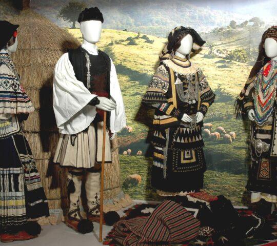 Makedonya Halk Cumhuriyeti ve Trakya Etnoloji Müzesi