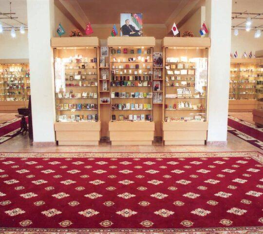 Minyatür Kitaplar Müzesi