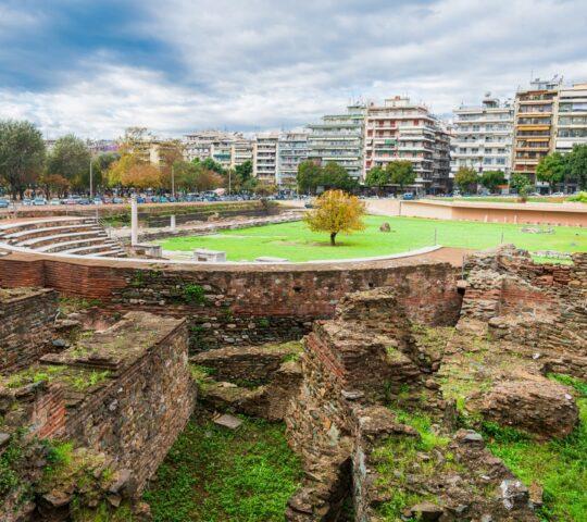 Selanik Antik Agorası (Roma Forumu)