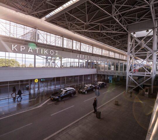 Selanik Uluslararası Havalimanı (SKG)