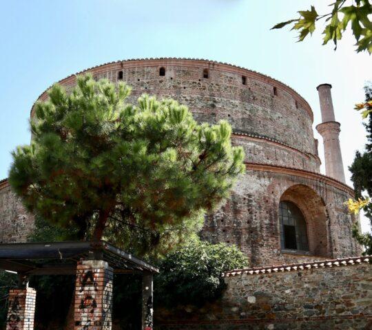 Yorgo Rotundası (Sultan Hortaç Camii)